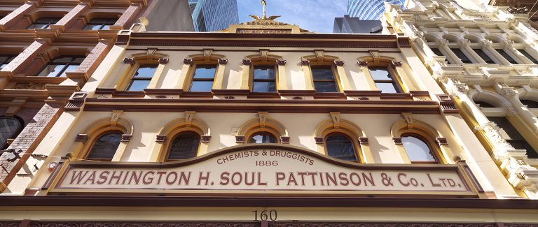 Pitt Street Mall icon for sale for first time in history
