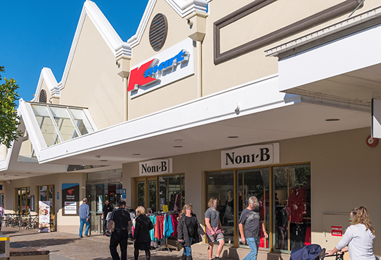 Maitland Hunter Mall is expected to sell in the coming weeks.