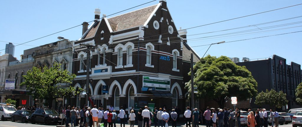 A self-managed superannuation fund has sold a building leased to ANZ in South Melbourne.