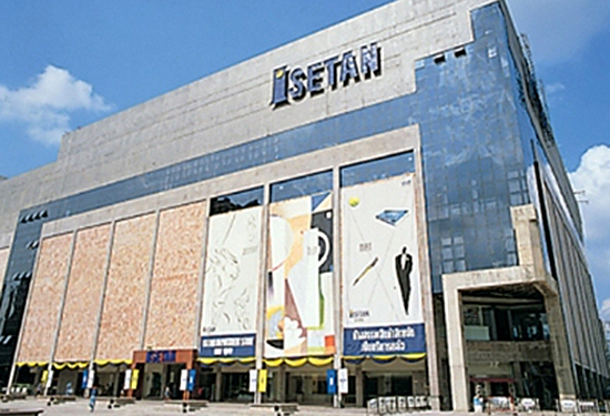 Isetan could be joining fellow Japanese retailer Uniqlo in Australia.