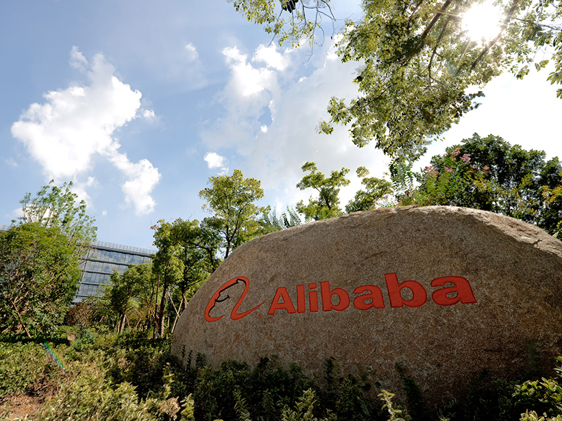 Alibaba office in China. Source: Alibaba.com