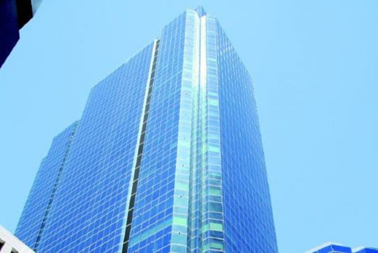 GIC zeroes in on Perth's Exchange Tower