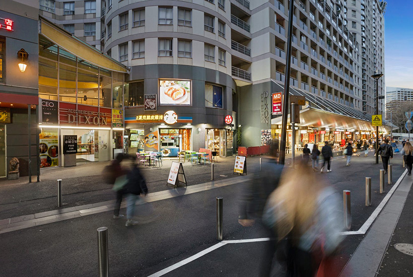 With house prices rising and the cost of debt at an all time low, investors are now taking a closer look at commercial property due to the higher returns on offer.  Picture: realcommercial.com.au/for-sale